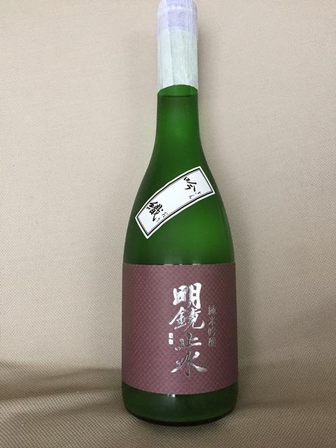 長野県佐久の銘酒「明鏡止水」。邪念なくつくられた、力強い純米吟醸酒をグイっと行け!