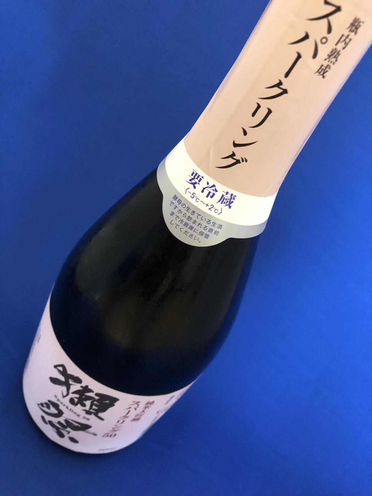 """がんばろう、山口!旭酒造!""""獺祭""""純米大吟醸スパークリング"""